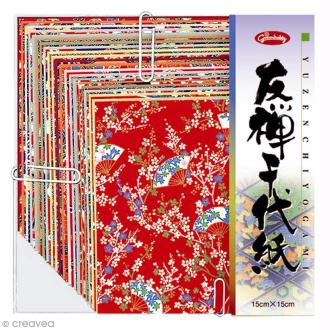 Papier Origami Japonais - 20 motifs traditionnels irisés - 15 x 15 cm - 40 feuilles