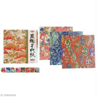 Papier Origami Japonais - 8 motifs traditionnels irisés - 15 x 15 cm - 8 feuilles
