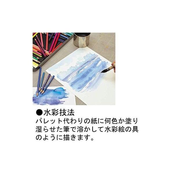 Caran d'Ache Supracolor Soft Lot de 80 crayons en coffret métal Couleurs assorties - Photo n°3