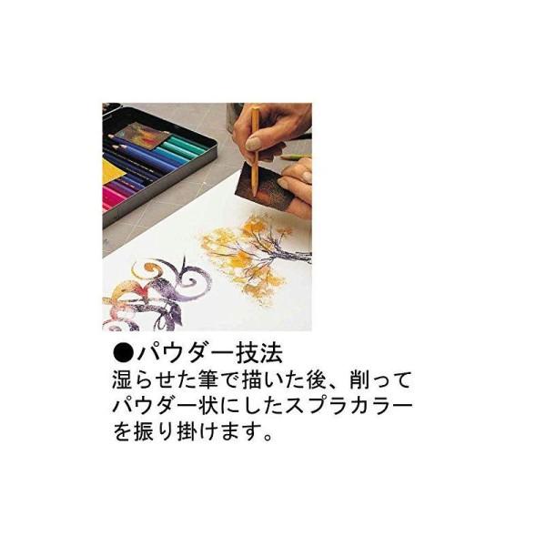 Caran d'Ache Supracolor Soft Lot de 80 crayons en coffret métal Couleurs assorties - Photo n°4