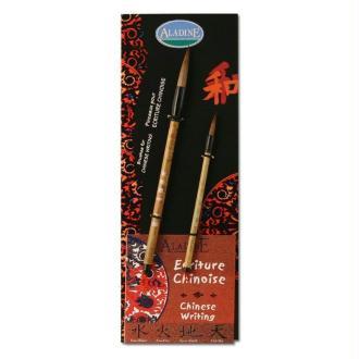 Lot de pinceaux pour calligraphie chinoise x2