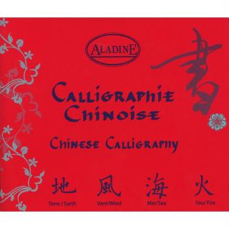 Cahier Calligraphie Chinoise