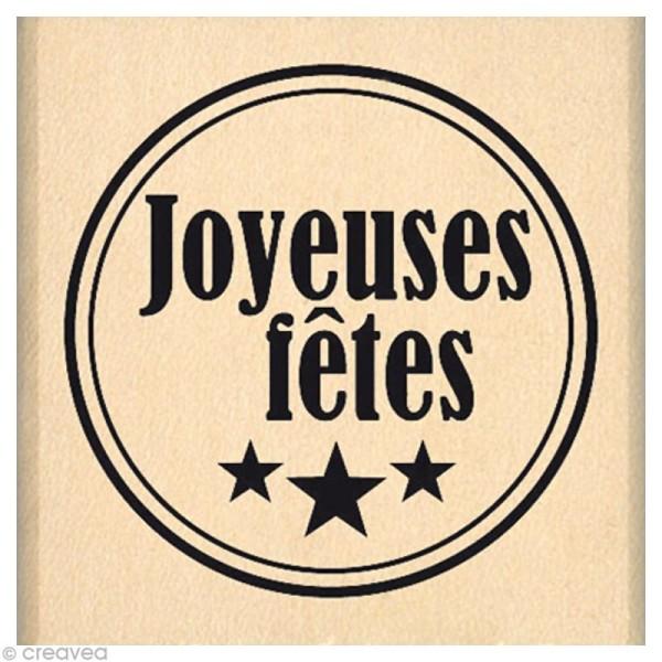 Tampon Noël December Daily - Joyeuses fêtes - 4 x 4 cm - Photo n°1
