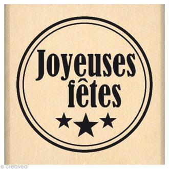 Tampon Noël December Daily - Joyeuses fêtes - 4 x 4 cm
