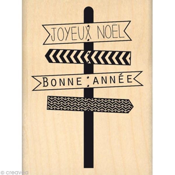 Tampon Noël December Daily - Joyeux panneaux - 6 x 8 cm - Photo n°1
