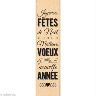 Tampon Noël December Daily - Fêtes et voeux - 4 x 15 cm