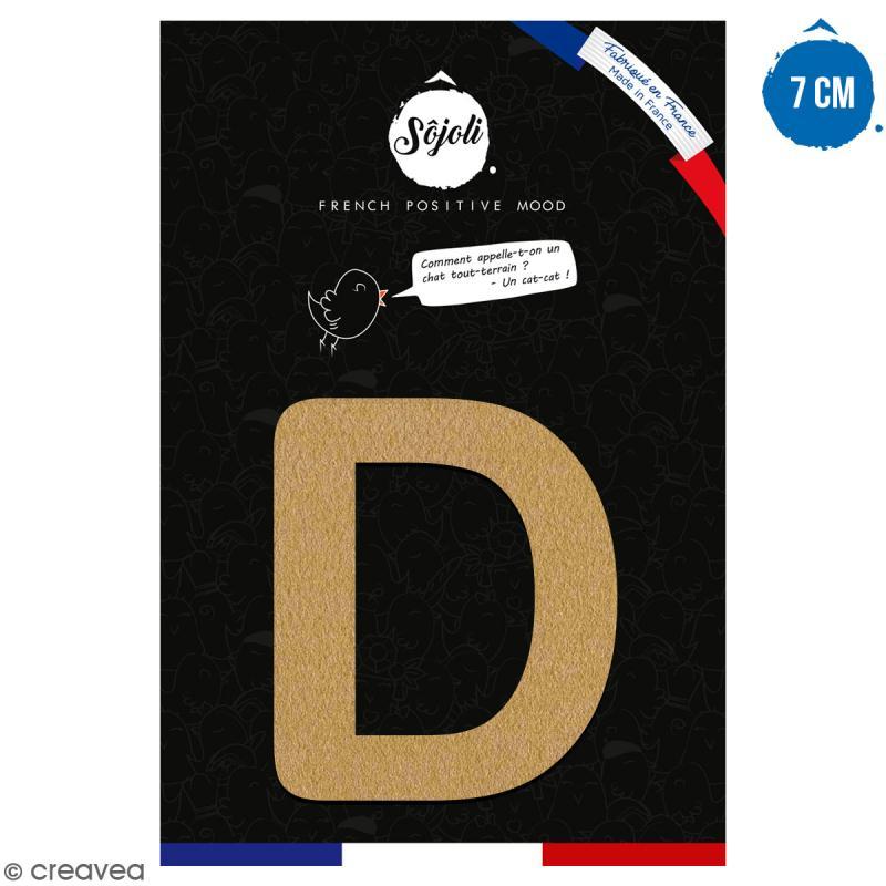 Lettre D en bois à décorer - 7 cm - Collection Alphabet arrondi - Photo n°1