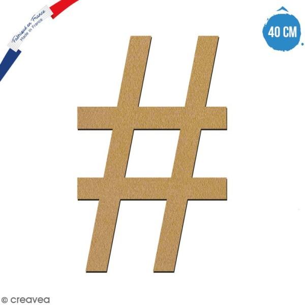 Symbole Dièse en bois à décorer - 40 cm - Collection Alphabet serif - Photo n°1