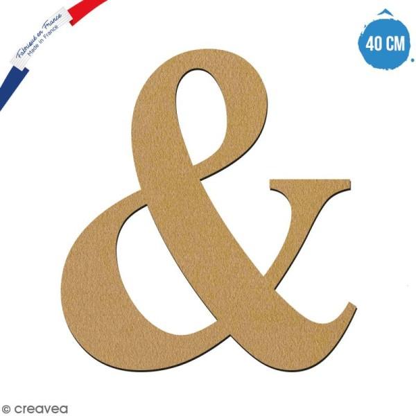 Symbole Esperluette en bois à décorer - 40 cm - Collection Alphabet serif - Photo n°1