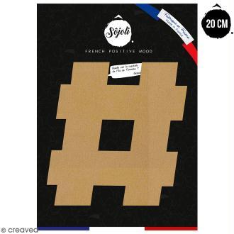 Symbole Dièse en bois à décorer - 20 cm - Collection Alphabet sans serif