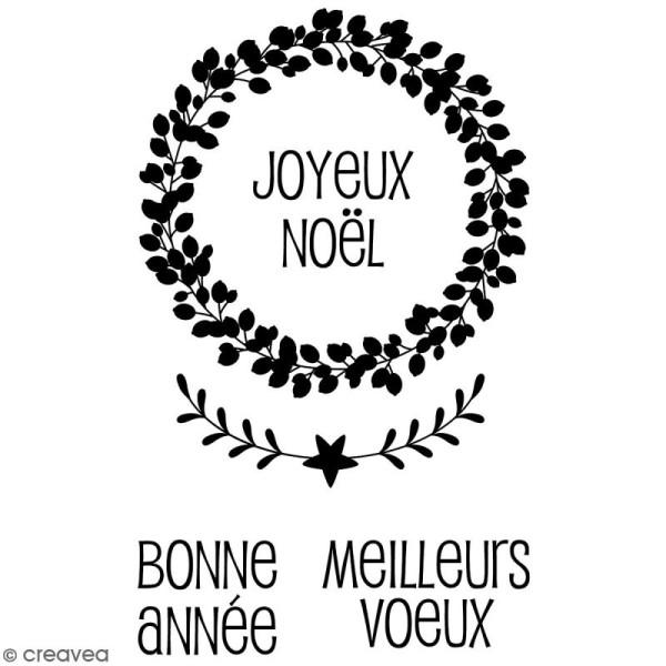 Tampon clear Artemio My little Xmas - Couronne Joyeux Noël - 5 pcs - Photo n°1