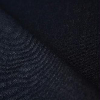 Tissu denim bleu épais
