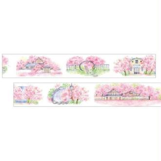 Washi Tape ruban adhésif scrapbooking 3 cm x 7 m TEMPLE