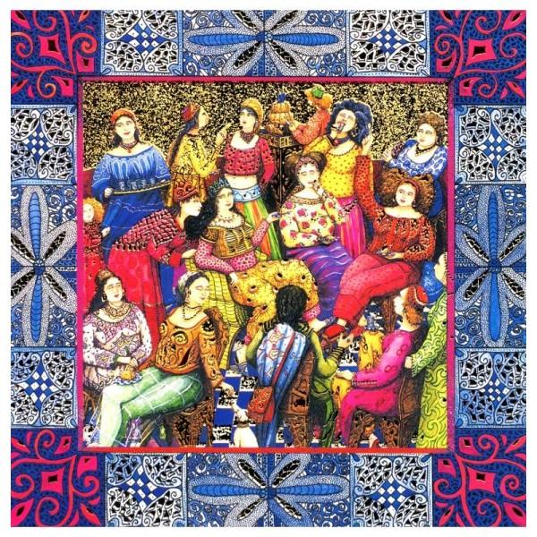 Le serail 04 - carte postale - Photo n°1
