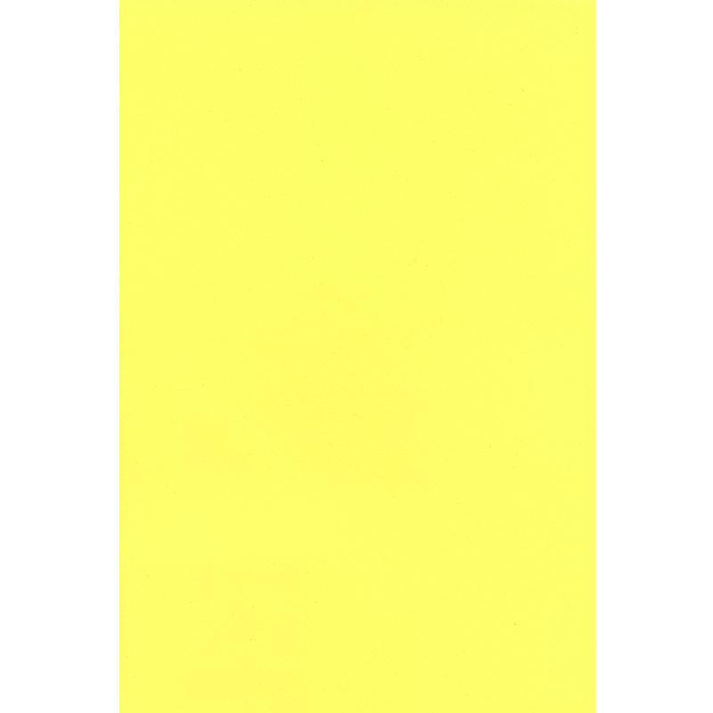 feuille de mousse crepla 20 x 30 cm jaune feuille mousse creavea. Black Bedroom Furniture Sets. Home Design Ideas