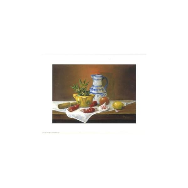 Image 3D - astro 352 - 24x30 - carafe porcelaine et légumes - Photo n°1