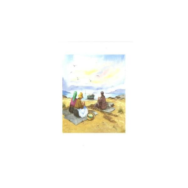 Image 3D - venezia 230 - 24x30 - 3 personnes a la plage - Photo n°1