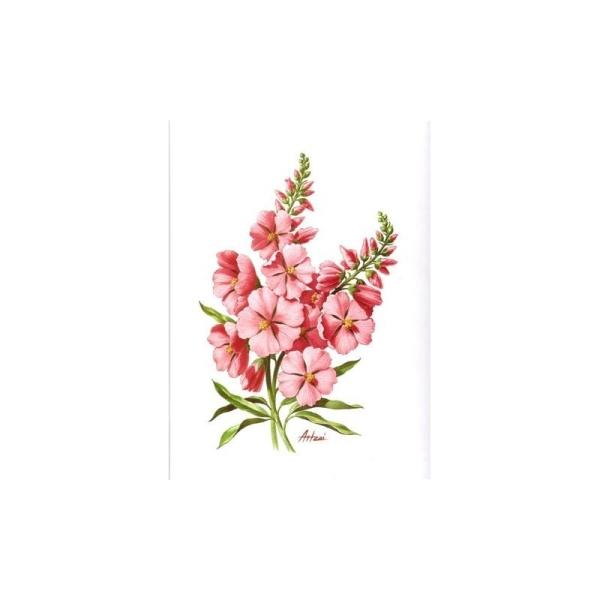 Image 3D - fleurs roses - 24x30 - f46 - Photo n°1