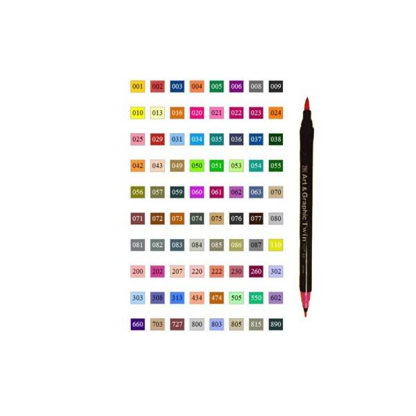 Zig art & graphic twin feutre coloris n° 056 vert kaki clair - Photo n°2