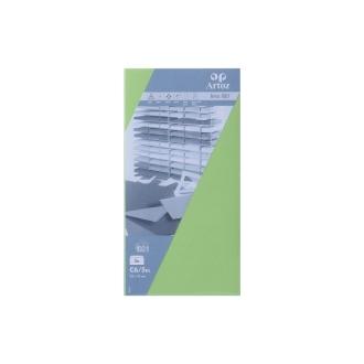 Enveloppe C6 paquet de 5 223x114 paquet de 5 - vert boulea
