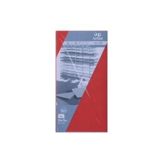 Enveloppe C6 paquet de 5 223x114 paquet de 5 - rouge