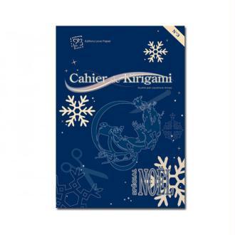 Cahier de kirigami n° 3 - spécial noël