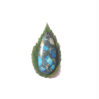 Jaspe Sédiment teinté, Pyrite : Pendentif 5 CM de hauteur x 2 CM max