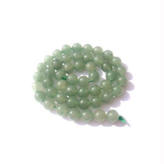 Aventurine verte : 8 perles 8 MM de diamètre