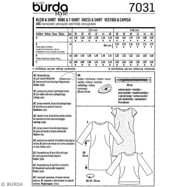 Patron Burda - Femme - Robe et tee-shirt - 7031 - Photo n°4