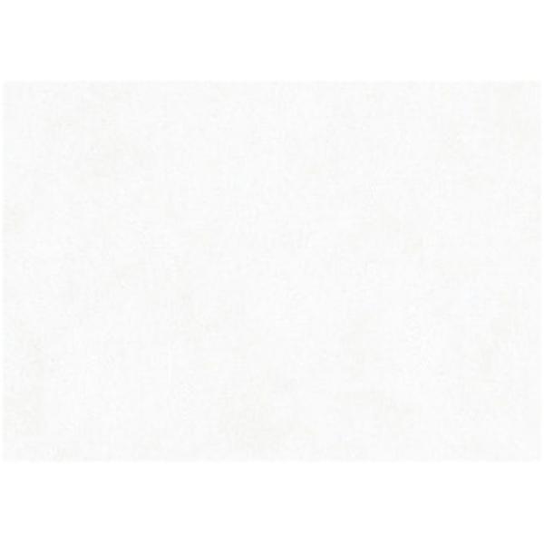 Papier aquarelle blanc A4 - 200 g - 100 feuilles - Photo n°1