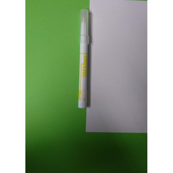 Giotto decor materials jaune - Photo n°1