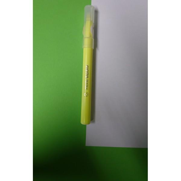 Feutre Giotto textile jaune - Photo n°1