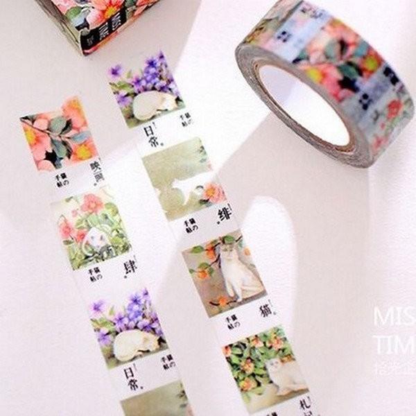 Washi Tape ruban adhésif scrapbooking décoration 1,5 x 9,5 m CHAT - Photo n°1