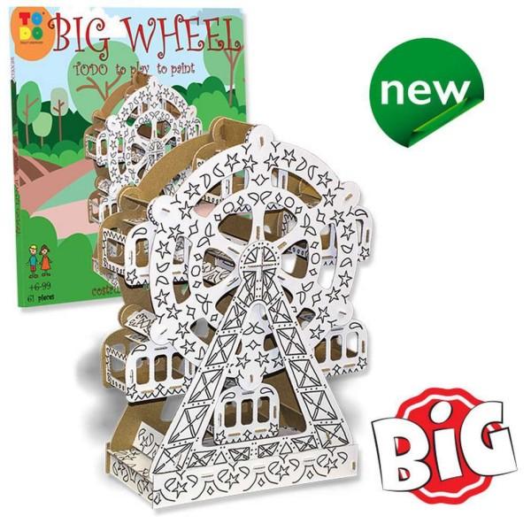Grande roue en kit carton à colorier et à monter sans colle - 61 pièces - 20 x 20 x 20 cm TODO - Photo n°1