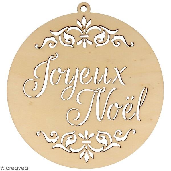 Médaillon en bois à décorer - Artemio Barok - Joyeux Noël - 20 cm - Photo n°1