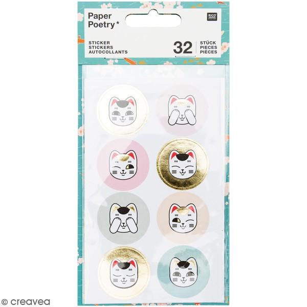 Stickers ronds Rico Design - Collection Jardin Japonais - Maneki Neko - 32 pcs - Photo n°1
