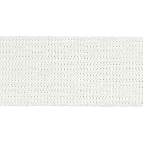 Ruban élastique - Blanc - 20 mm x 25 m - Photo n°2