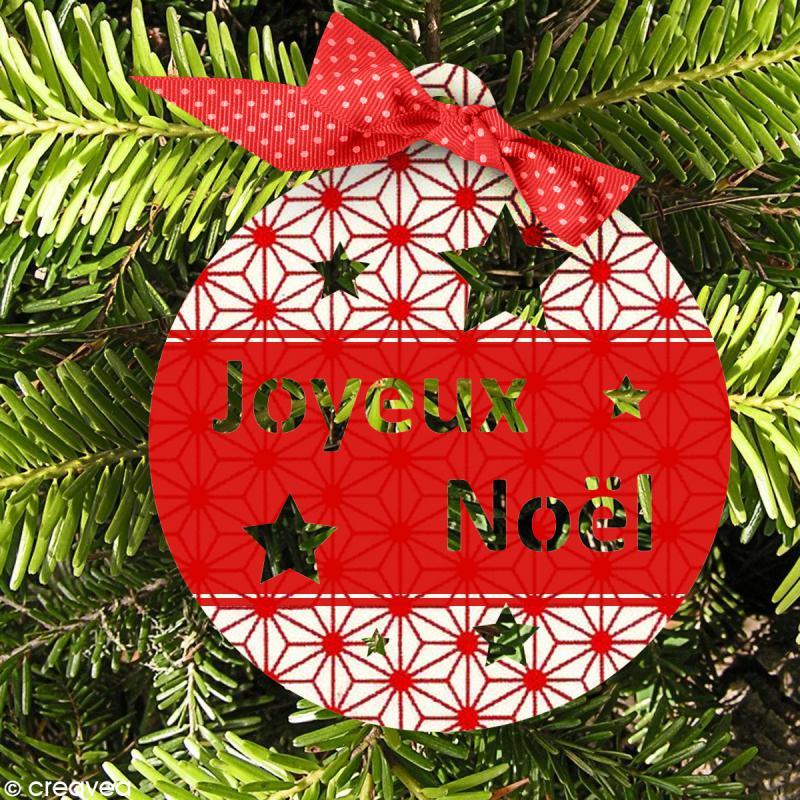 Boule de Noël ronde Joyeux Noël à suspendre - 7 cm - Photo n°2