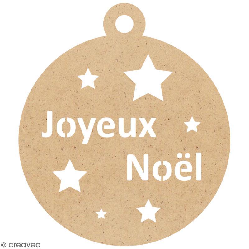Boule de Noël ronde Joyeux Noël à suspendre - 7 cm - Photo n°1