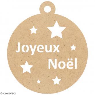 Boule de Noël ronde Joyeux Noël à suspendre - 7 cm