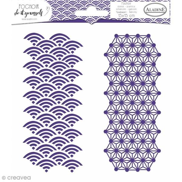 Pochoir Do it yourself d'Aladine - Formes géométriques japonisantes - 15 x 15 cm - Photo n°1