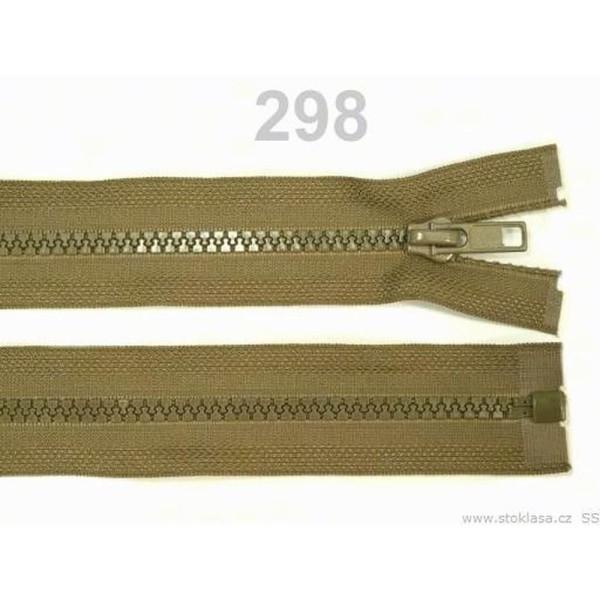 1pc 298 Hêtre Glissière en Plastique de 5mm à bout Ouvert de 70 Cm de Veste, Sacs à fermeture à Glis - Photo n°1