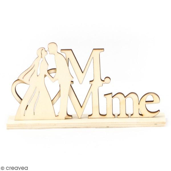 Centre de table en bois Mariage - M & Mme - 16 x 10 x 4 cm - Photo n°1