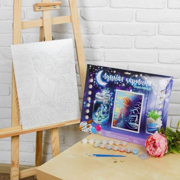 Fille de l'Océan de la Mer de Lune Peinture Par numéro Kit de Bricolage, Lueur Dans l'Obscurité Ense - Photo n°5
