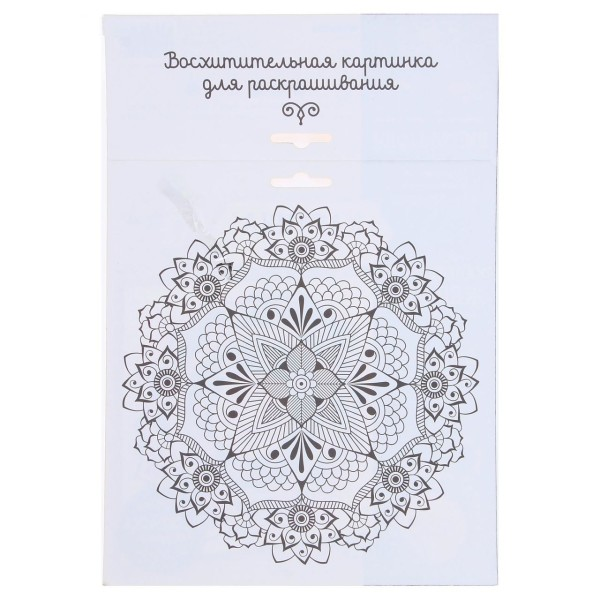 Mandala Kit de BRICOLAGE, Fresque de Paillettes Peinture Par Numéros, W Paillettes Sable, Kid Projet - Photo n°5