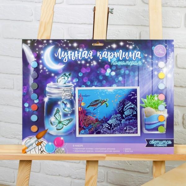 Sous l'Eau de la Mer de Lune Peinture Par numéro Kit de Bricolage, Lueur Dans l'Obscurité Ensemble, - Photo n°3