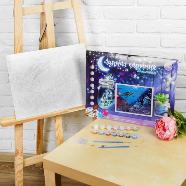 Sous l'Eau de la Mer de Lune Peinture Par numéro Kit de Bricolage, Lueur Dans l'Obscurité Ensemble, - Photo n°5