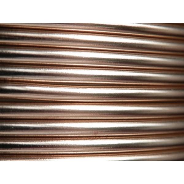 1 Mètre fil aluminium rose ancien 3mm - Photo n°1