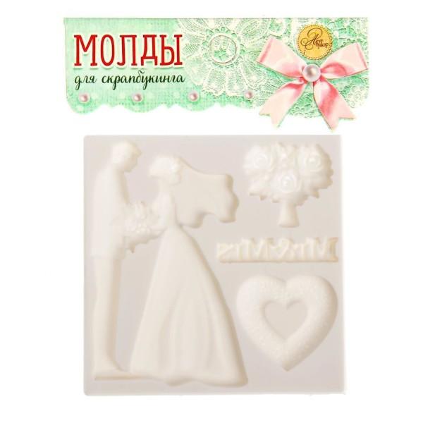 Mariage de Mr Mrs 3D des Moules en Silicone, Argile de Polymère, Gipsum, de la Résine de Bricolage, - Photo n°4