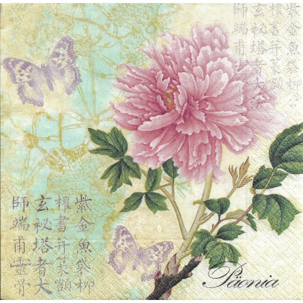 4 Serviettes en papier Fleurs Rose Vintage Format Lunch Decoupage Decopatch 200616 Paper+Design - Photo n°1